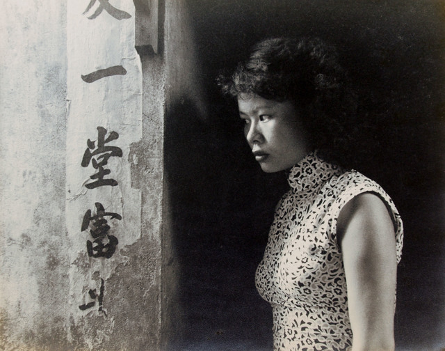 , 'A Girl of Back Alley,' 1960s, Each Modern