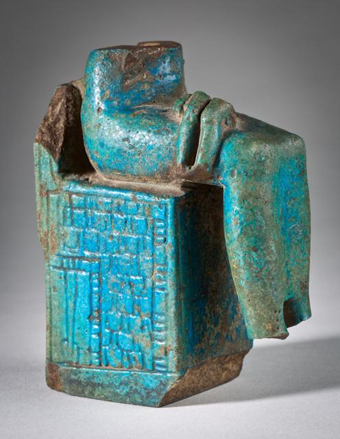 , 'Statuette of Isis,' , 15; , 14; , 13; , 12; , 11; , 10; , 9, Davis Museum