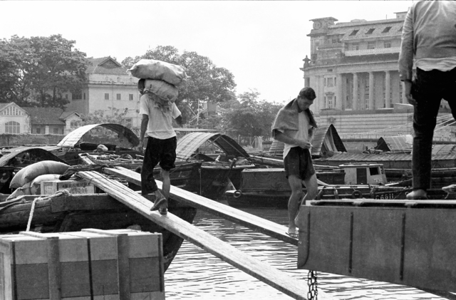 , 'Loading and Unloading in a Team of Three,' 1971, Yeo Workshop