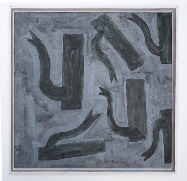 , 'La Dance,' , AROUNDSPACE GALLERY