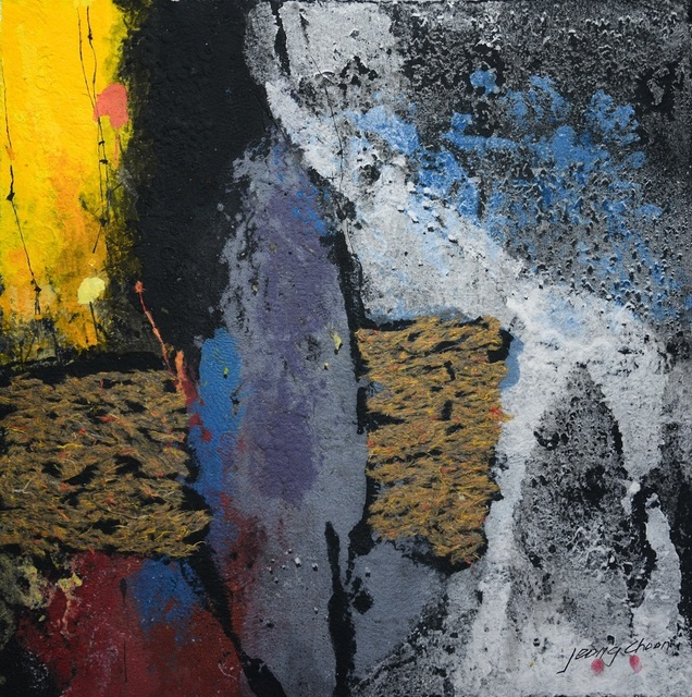 , 'Wooju(universe) 1632,' 2016, Anita Shapolsky Gallery