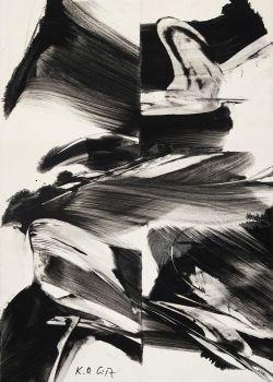 , 'Untitled,' 1965, Setareh Gallery