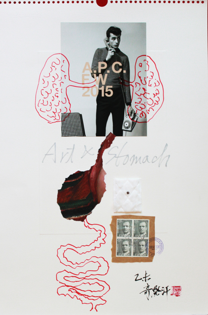 , 'Art & Stomarch,' 2015, Gallery LVS