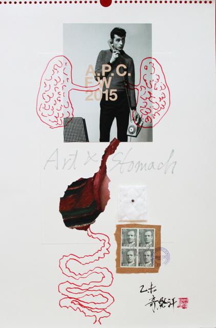 Yoon Jin Sup, 'Art & Stomarch', 2015, Gallery LVS