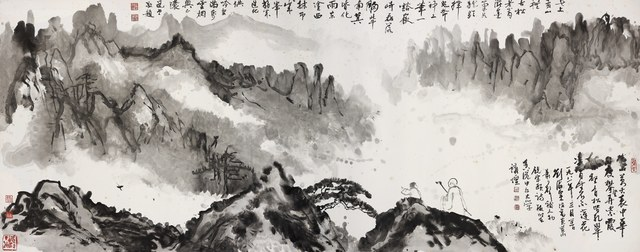 , 'Mount Huang,' 1981, Art Museum of the Chinese University of Hong Kong
