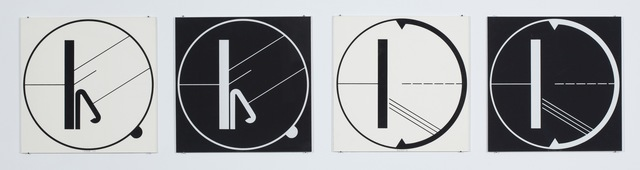 Manfred Mohr, 'Untitled (2x2 seriography set)', 1968, Print, 4 parts, silkscreen, bitforms gallery