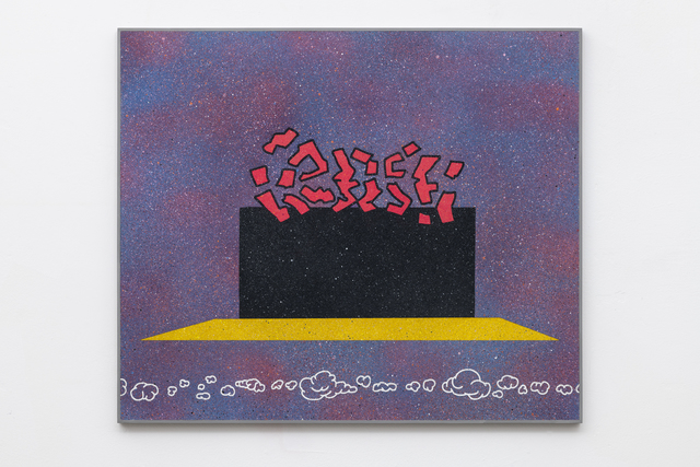 Rhys Coren, 'An. Ger. Is. An. En. Er. Gee.,', 2018, Painting, Spray paint, acrylic and pencil on board, GRIMM