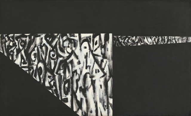 , 'Untitled (Alabama),' 1967, Brooklyn Museum