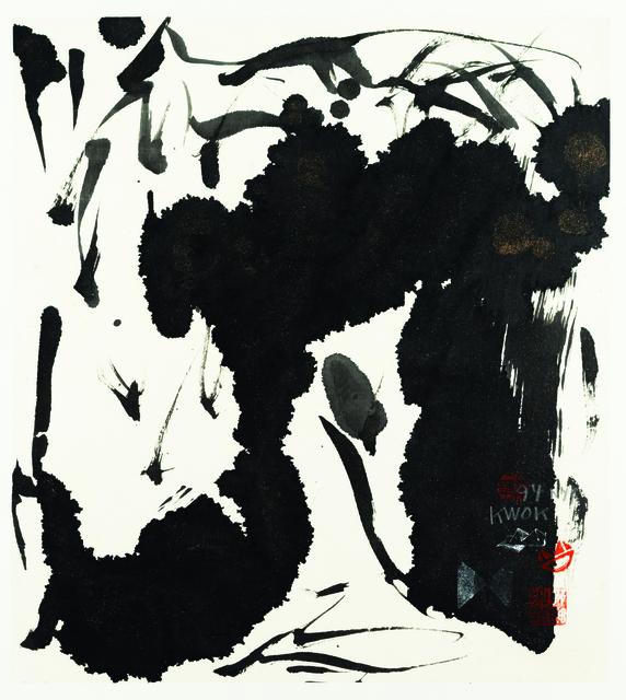 Frog King 蛙王, 'Fortune Nine', 1994, 10 Chancery Lane Gallery