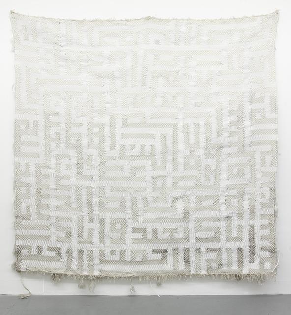 , 'Surah Al-fatiha II (part one),' 2016, blank projects
