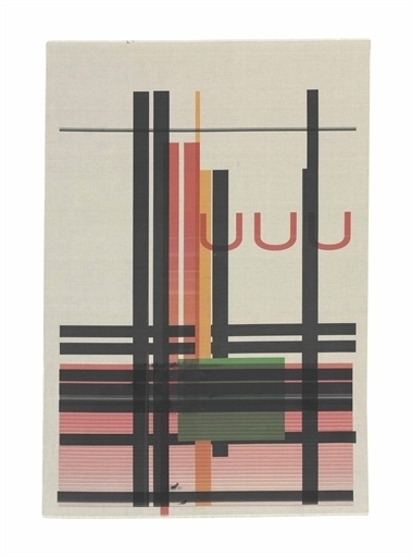Wade Guyton, 'Untitled', Christie's