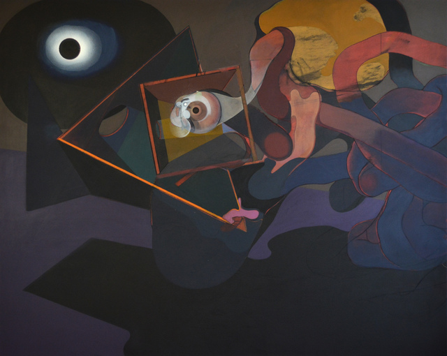 , 'The Eye Chamber,' 2014, Q0DE