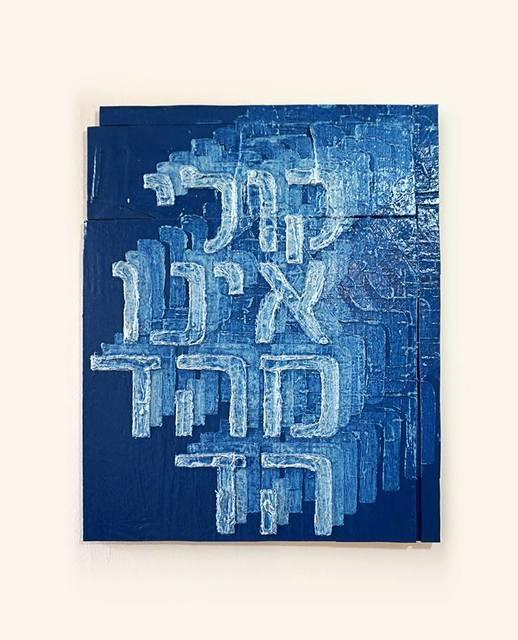 , 'Resound,' 2018, Zemack Contemporary Art
