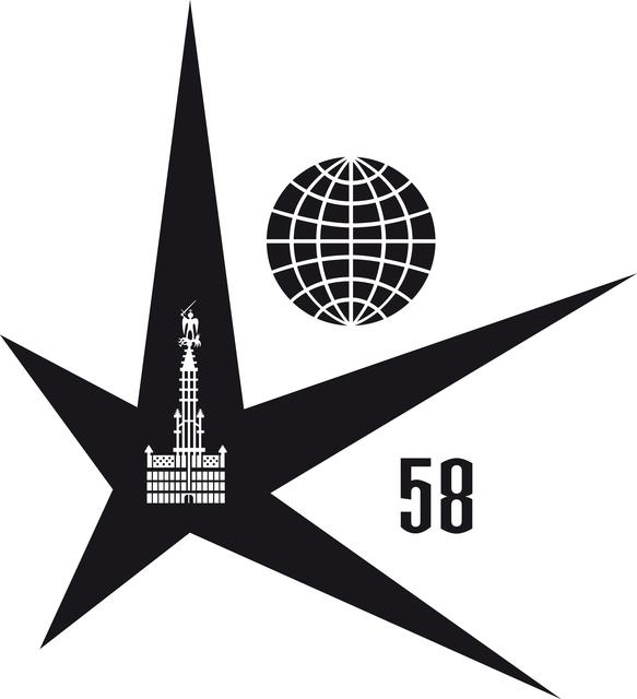 , 'Logo Expo 58 (étoile avec attributs),' 1954, Musée d'Ixelles