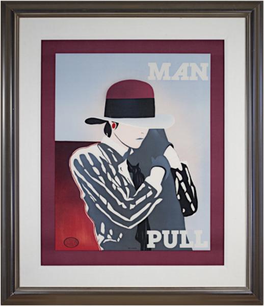 Unknown Artist, 'Man Pull', 1930, David Barnett Gallery