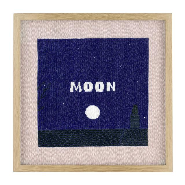 , 'Moon (On Downham Road),' 2018, Rebecca Hossack Art Gallery