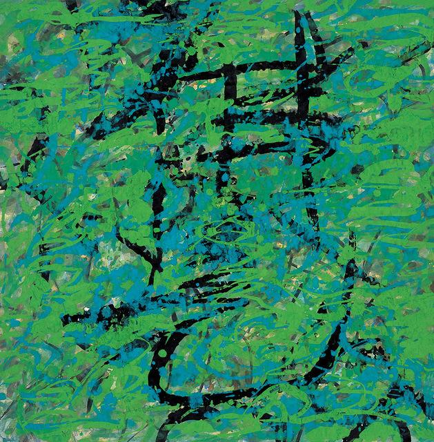 , 'Spring,' 1991, Alisan Fine Arts