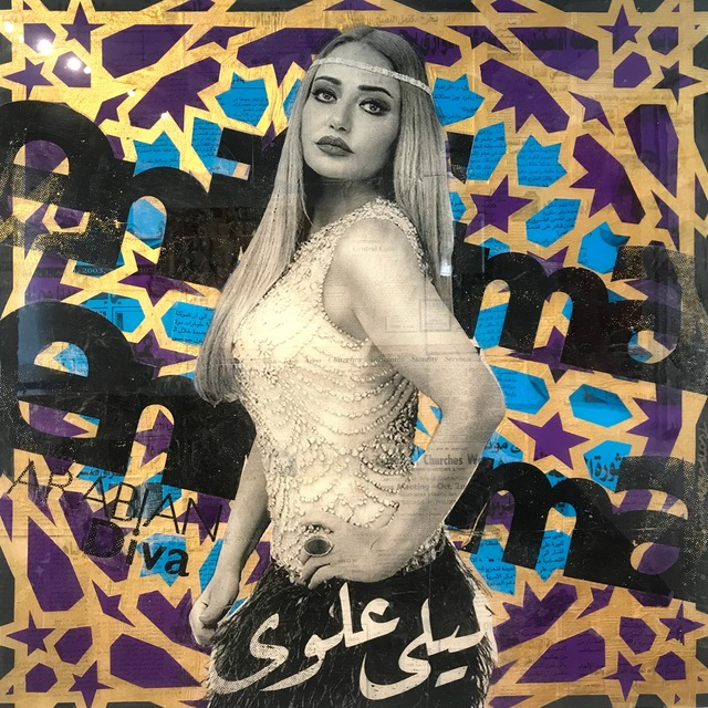 , 'Arabian Diva,' 2018, Art Angels