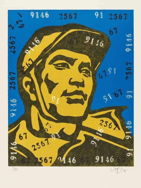 Wang Guangyi 王广义, 'The Belief', 1998, Forum Auctions