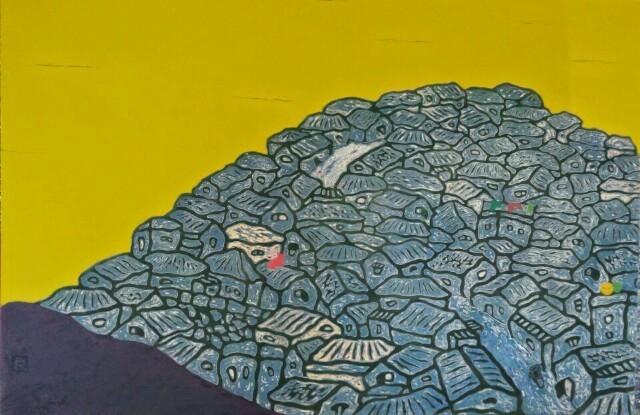 , 'Dongpirang Story,' , Gallery Mare