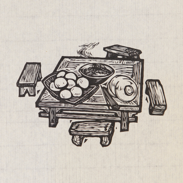 , 'Farmhouse Meal 农家饭,' 1979, Ink Studio