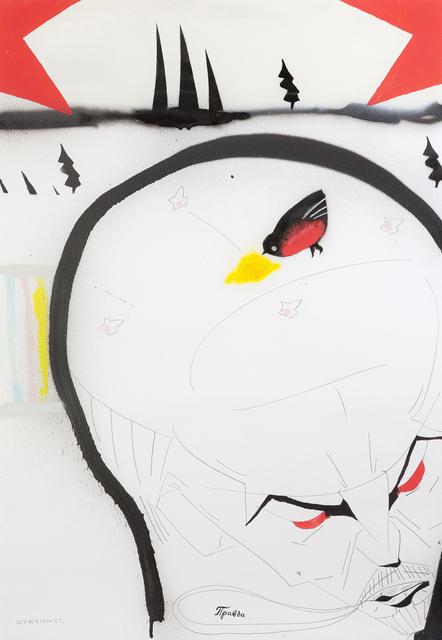 , 'Truth,' 2011, Anna Nova Gallery