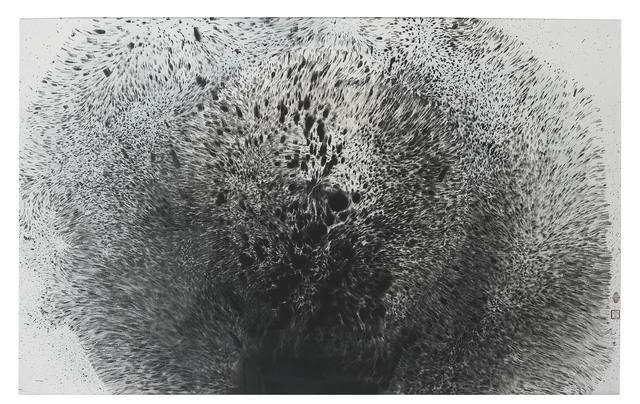 , 'Impact,' 1992, The Ink Society