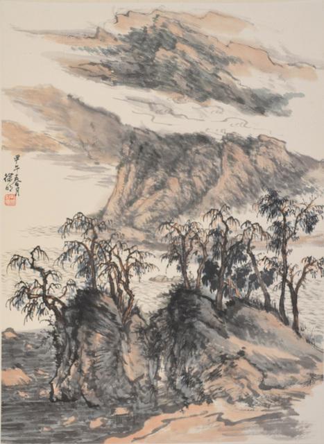 Xu Ming, 'Mountain #3', 2014, Ronin Gallery