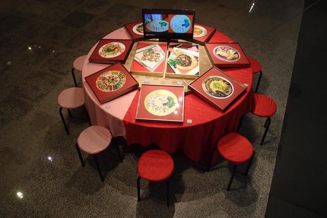 Chien-Yi Wu, 'Mini Bando', 2013, Powen Gallery