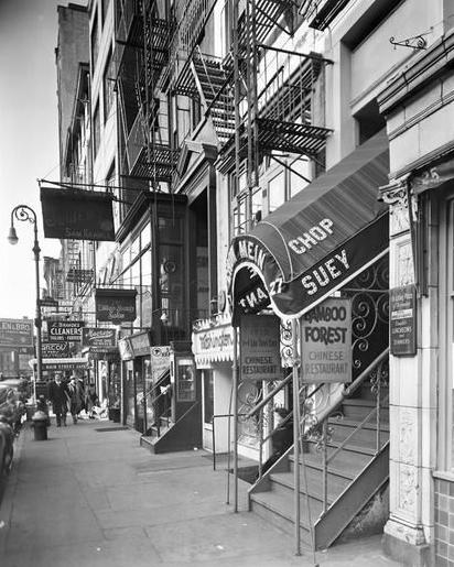 , 'West 8th Street, Near MacDougal Street,' , Bookstein Projects