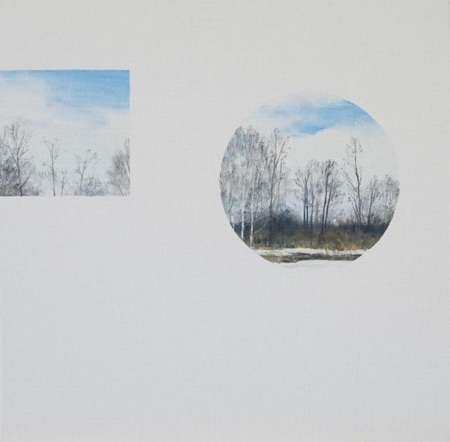 , 'Trees near the river ,' 2018, Kultproekt