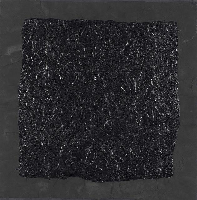 , 'Square II,' 1992-1994, Alisan Fine Arts