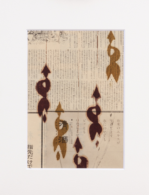 , 'Test print of a Meisen stencil (katagami), Japanese, Showa period,' 1960-1969, Micheko Galerie