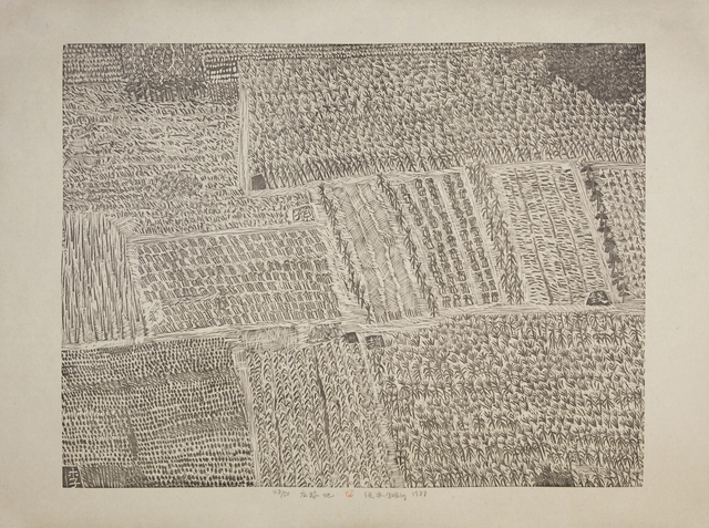 , 'Family Plots 庄稼地,' 1987, Ink Studio