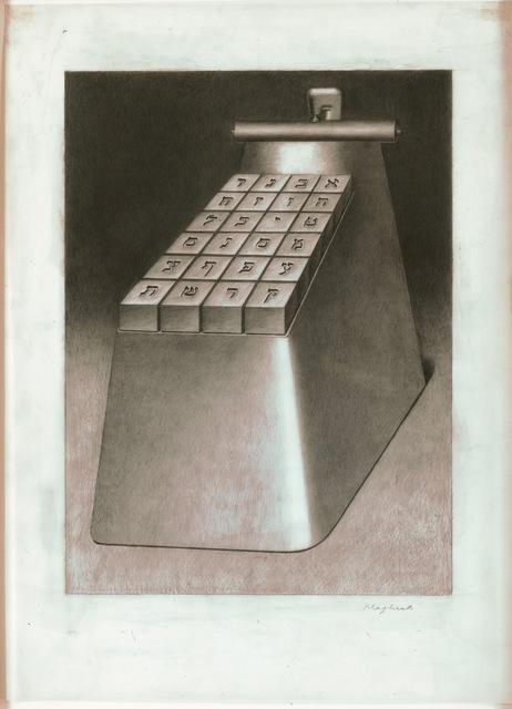 ", 'Der Mann in der Frau (Study for ""L'homme dans la femme"",' 1996, Schacky Art & Advisory"