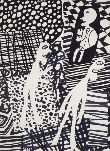 , 'Situation XLI,' 1978, Galerie Zlotowski