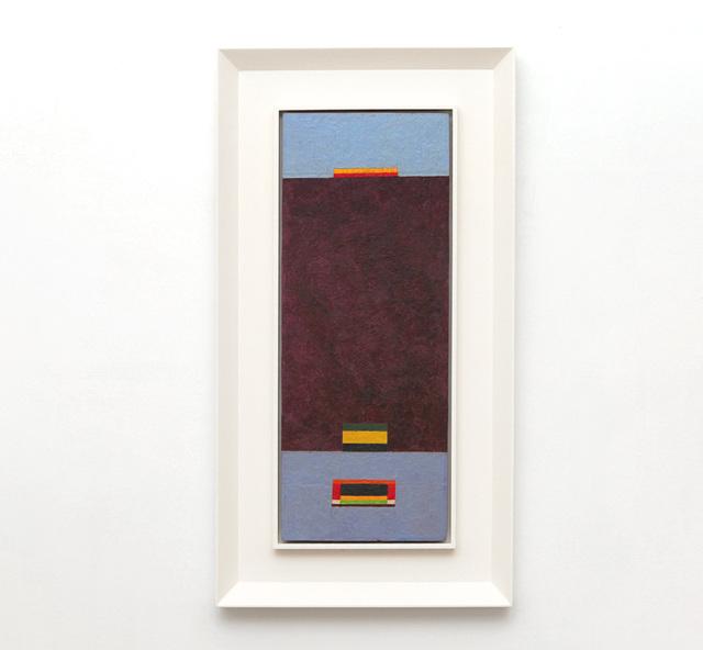 , 'Untitled,' ca. 1960, W. Alexander