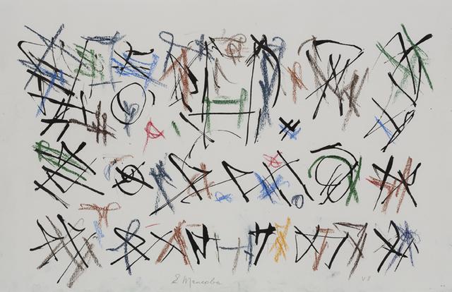, 'Untitled (V.8),' 1993, Aicon Gallery
