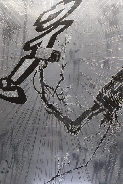 , 'Humidity  #06,' 2019, Sokyo Gallery