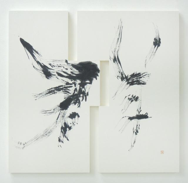 , 'BOKUSHO -Herd- ,' 2010, Gallery Kitai