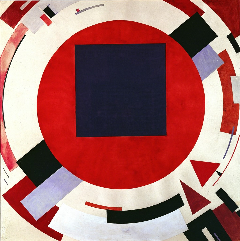 El Lissitzky | Proun (Project for Progress) (1924) | Artsy