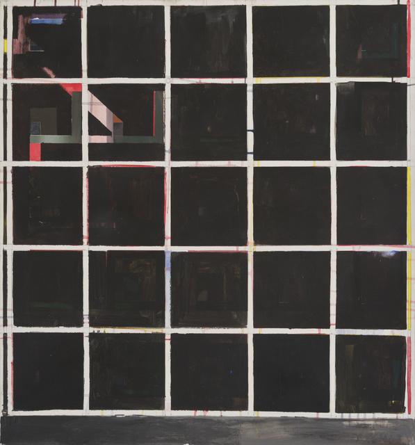 , 'Aestheticized Uncertainty (Pre-hystories),' 2014, Mind Set Art Center