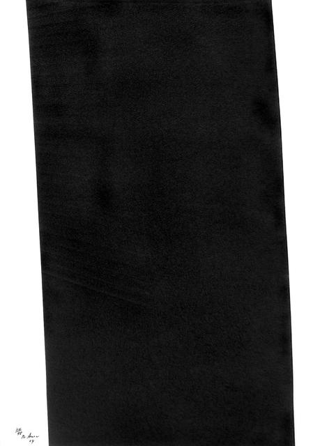 Richard Serra, 'Trajectory 2', 2004, Collectors Contemporary