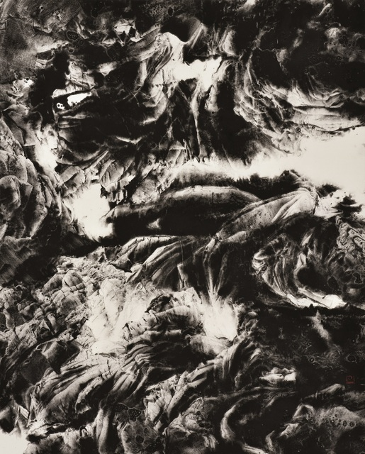 , 'Mountains 山巒疊影,' 2017, Ipreciation