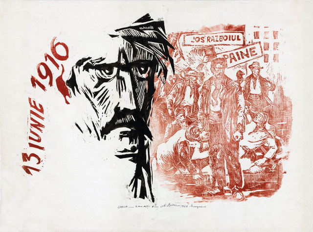 , 'Galati Strike ,' 1966, Nasui Collection & Gallery