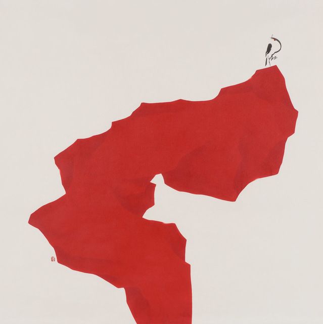 , '若有若無 Indistinct,' 2018, Pontone Gallery