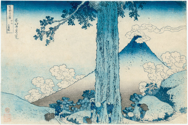 "Katsushika Hokusai, 'Mishima Pass in Kai Province, from ""36 Views of Mt. Fuji"",' ca. 1831, Egenolf Gallery Japanese Prints & Drawing"
