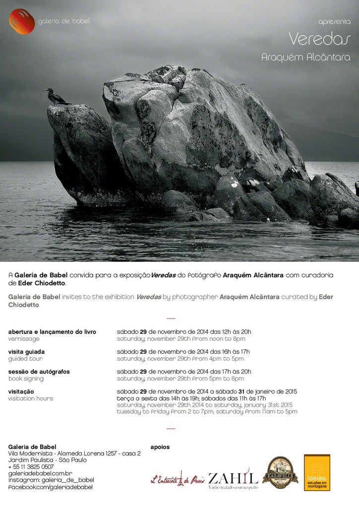 Invitation for Veredas • Individual exhibition of Araquém Alcântara