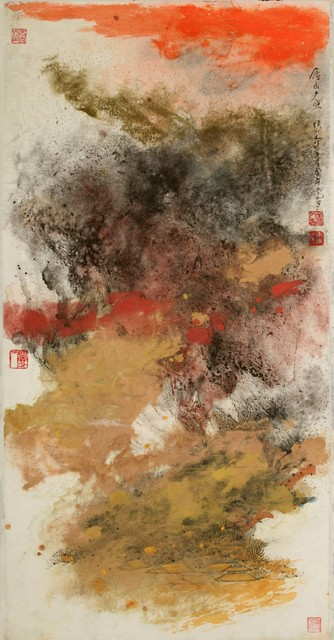 , 'Sunset at Lushan Mountain ,' 2015, NanHai Art