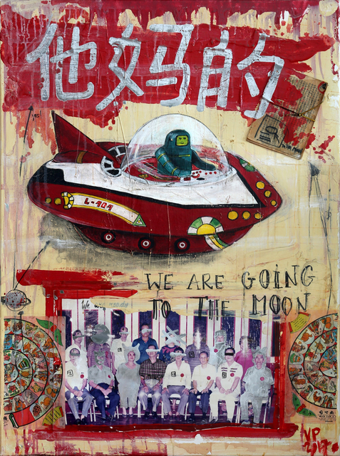 , 'Fuck! We Are Going To The Moon!,' 2017, Addicted Art Gallery